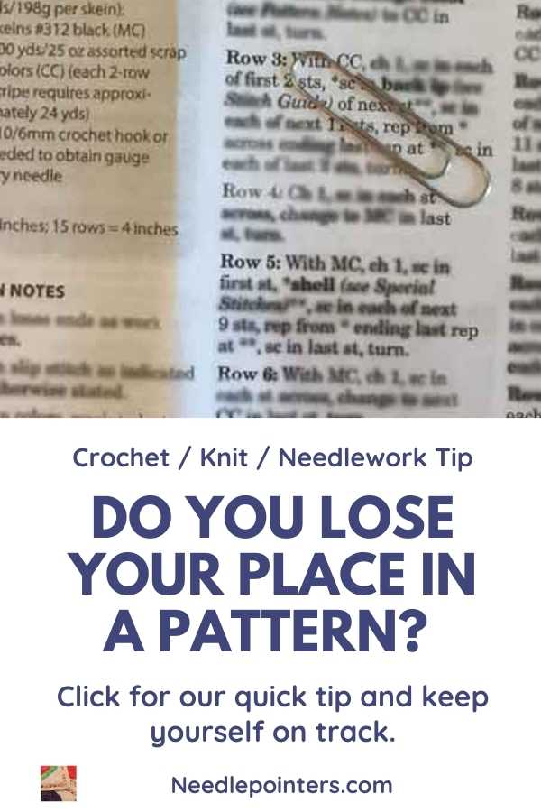 Crochet/Knit Tip: Don't lose your place in a pattern - pin